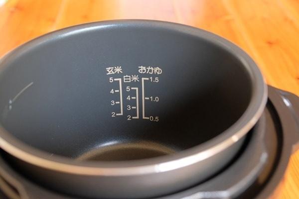 クッキングプロのリニューアルポイント 内釜に炊飯のメモリが追加