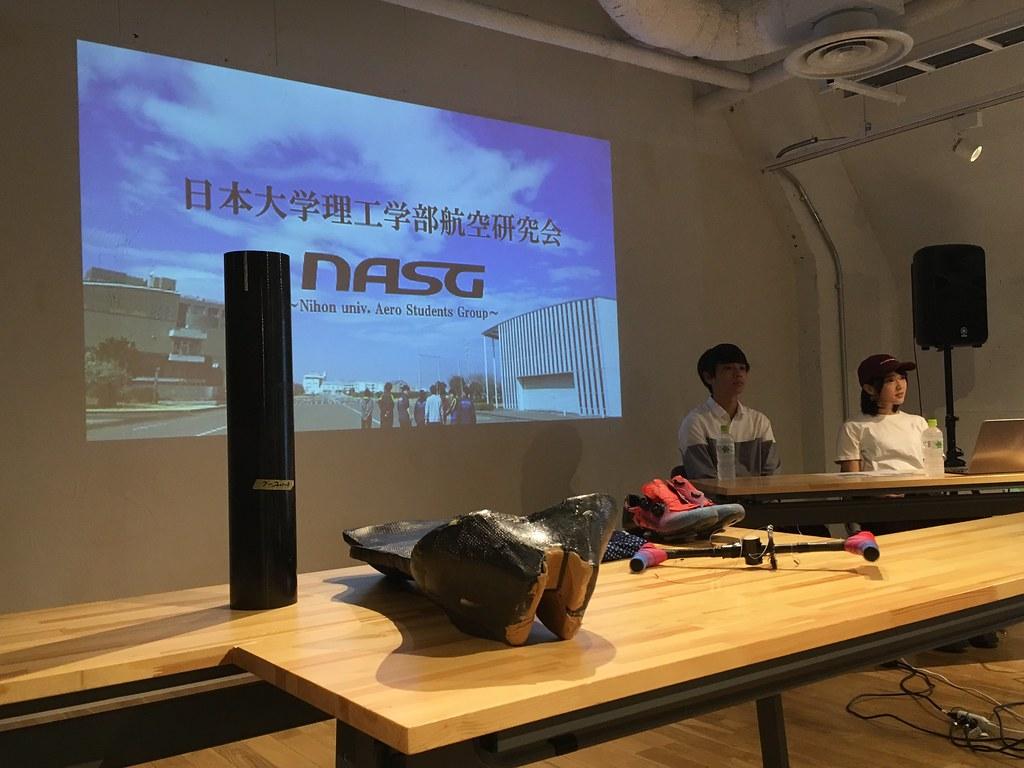 JAGDA KANAGAWA Design Cafe Vol.3 人が飛ぶためのデザイン 開演前