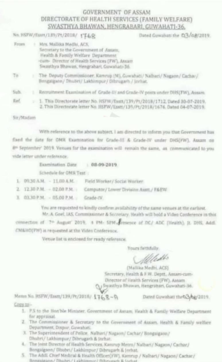 DHSFW Admit Card 2019 around 1 Sep, Exam on 8 Sep