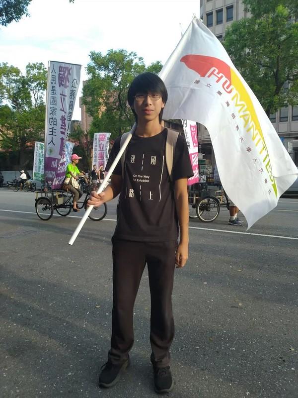 第24屆學生會長,臺文111陳亮均。圖/陳亮均提供