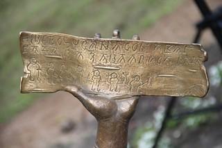 23.08.2019 | Открытие памятника на месте обнаружения первой берестяной грамоты
