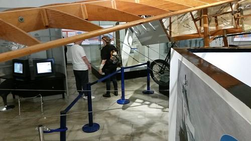 Air Gallery