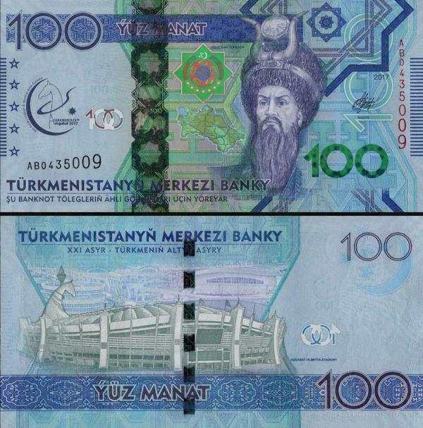 100 Manat Turkménsko 2017 pamätná, P40
