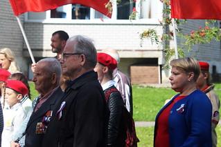 24.08.2019 | Митинг в честь Дня памяти героев