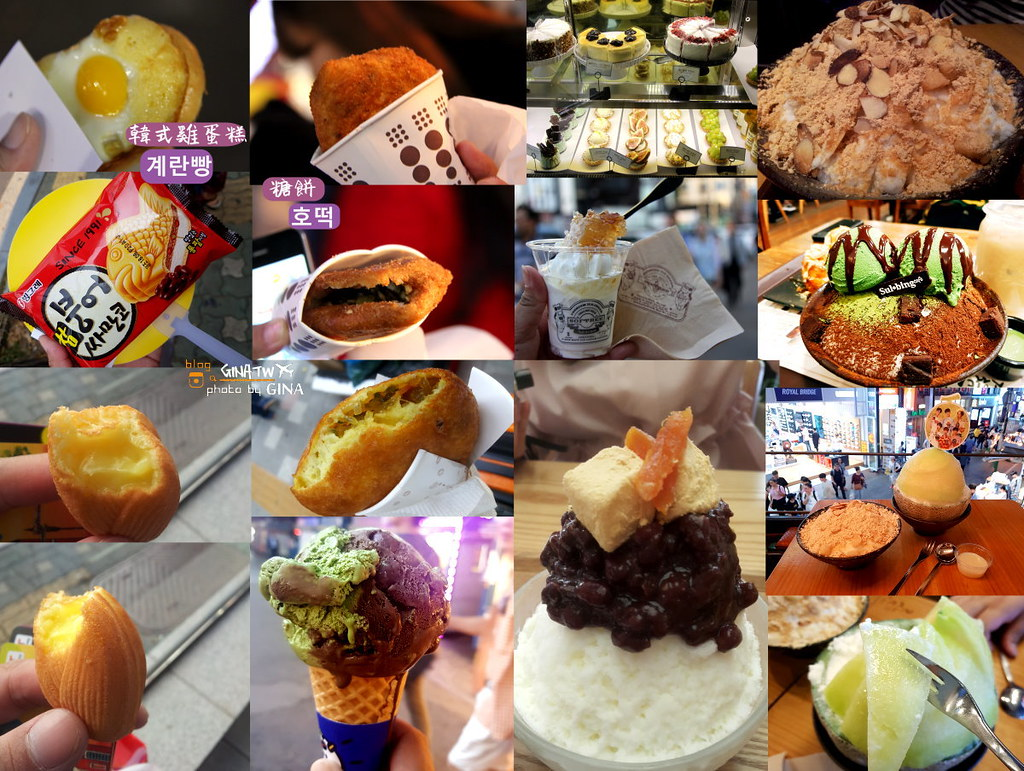【韓國旅遊必吃美食】一個人吃什麼?2020盤點首爾 釜山 大邱 濟州島|60家以上韓式餐廳|甜點 咖啡廳 下午茶|韓中菜單 @GINA LIN