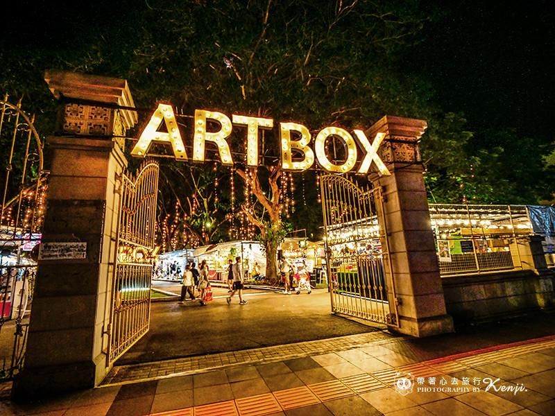 artbox-2