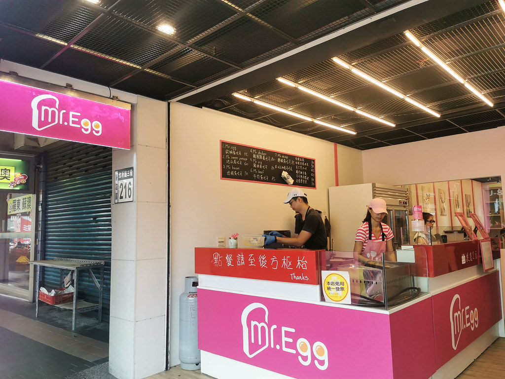 mr. egg 韓風手做三明治 (4)