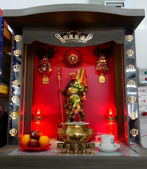 Shrine to Guan Gong