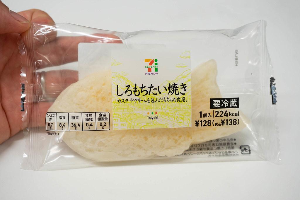 shiromochi_seven-1