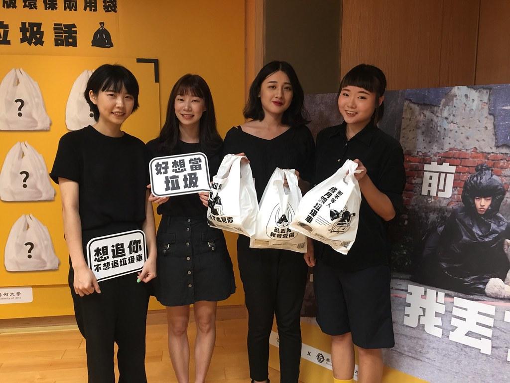 台藝大視覺傳達設計系四名大學生──周君璇、林芷恩、侯覺菲、陳欣儀的畢業作品獲得「2019金點新秀設計獎」。攝影:周妤靜。