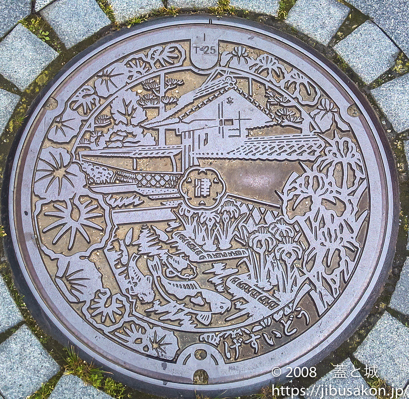 047tuwa-manhole
