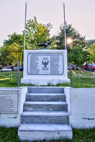 μνημείο μαργαρίτι ορεινήξάνθη ροδόπη monument margariti mountainousxanthi rhodopes