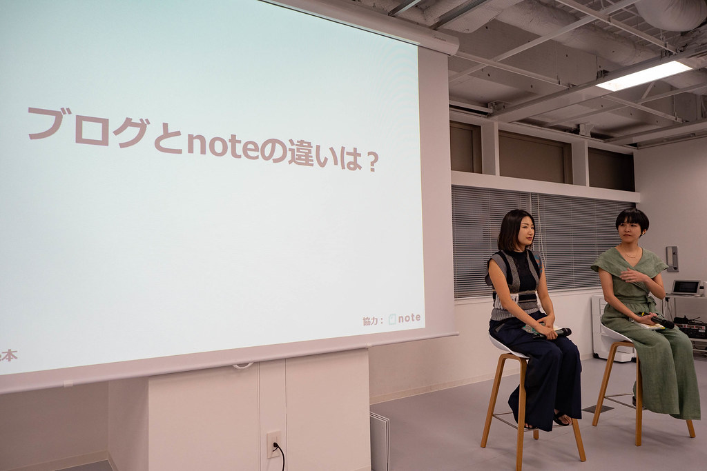 note_event_20190826-14