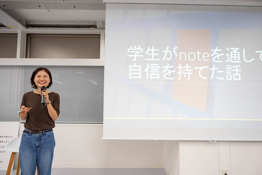 note_event_20190826-31