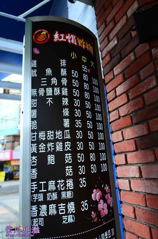 台中南屯鹹酥雞推薦-0002