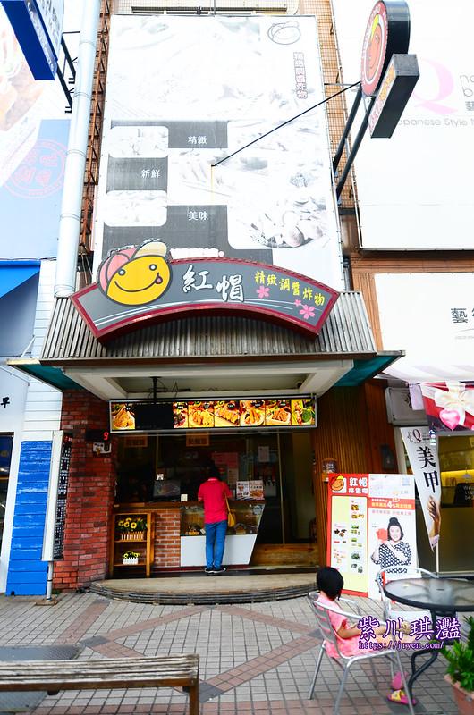 台中紅帽鹹酥雞-0002