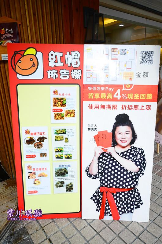 台中平價鹹酥雞-0001