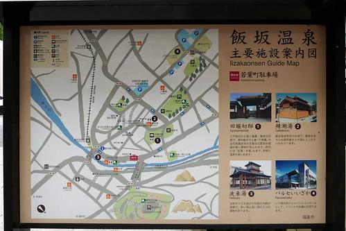 9軒の共同浴場のうち「天王寺穴原湯」を除く8軒は、駅から歩いて15分の範囲にある