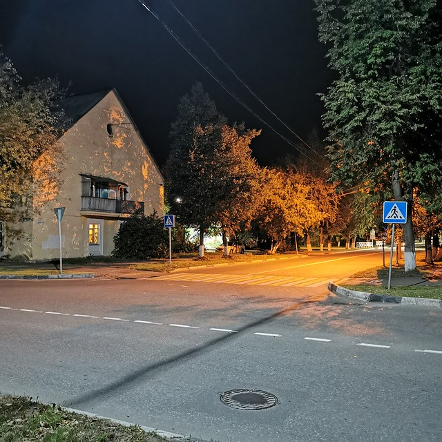 die Skolnaja (Schule) Strasse