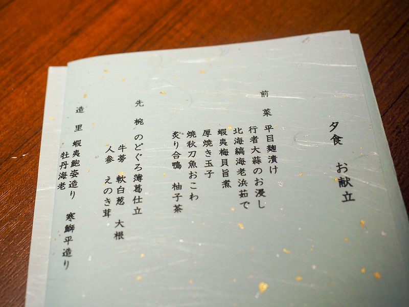 P1124073