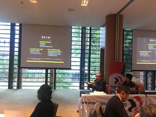 圖07.本會莊代表對各國工會領袖進行台灣國情報告