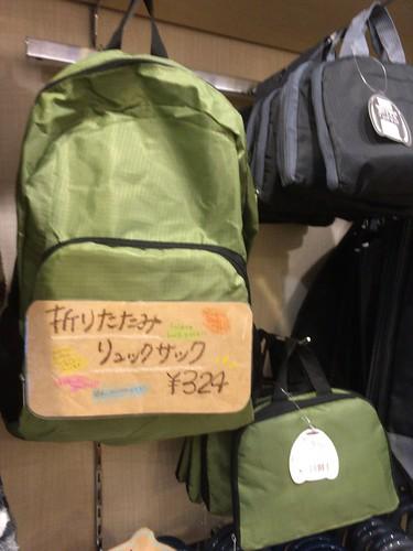 折りたたみリュックサック 324円