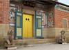瓊林153號民宿(老閩宅)金門