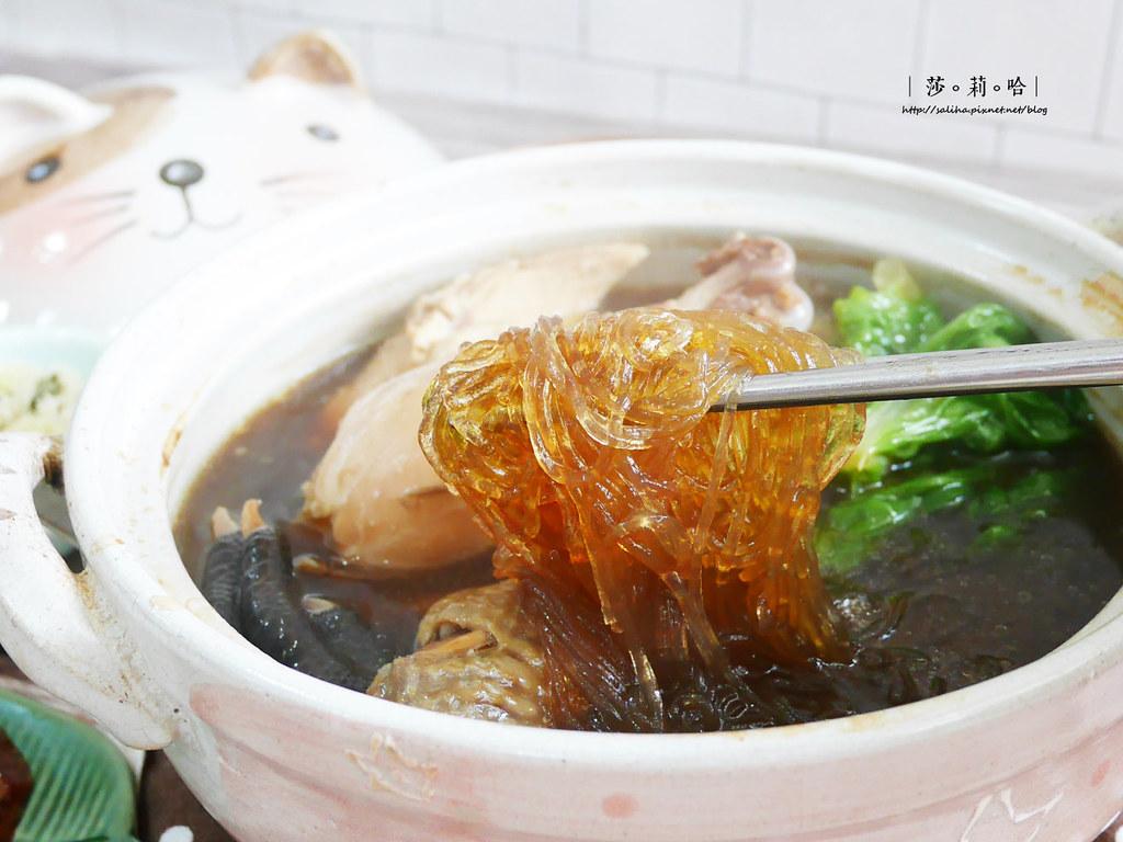 台北米其林推薦小吃團購雙月食品社雞湯中秋節送禮 (7)