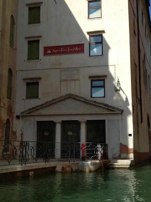 Венеция - Дом Марко Поло