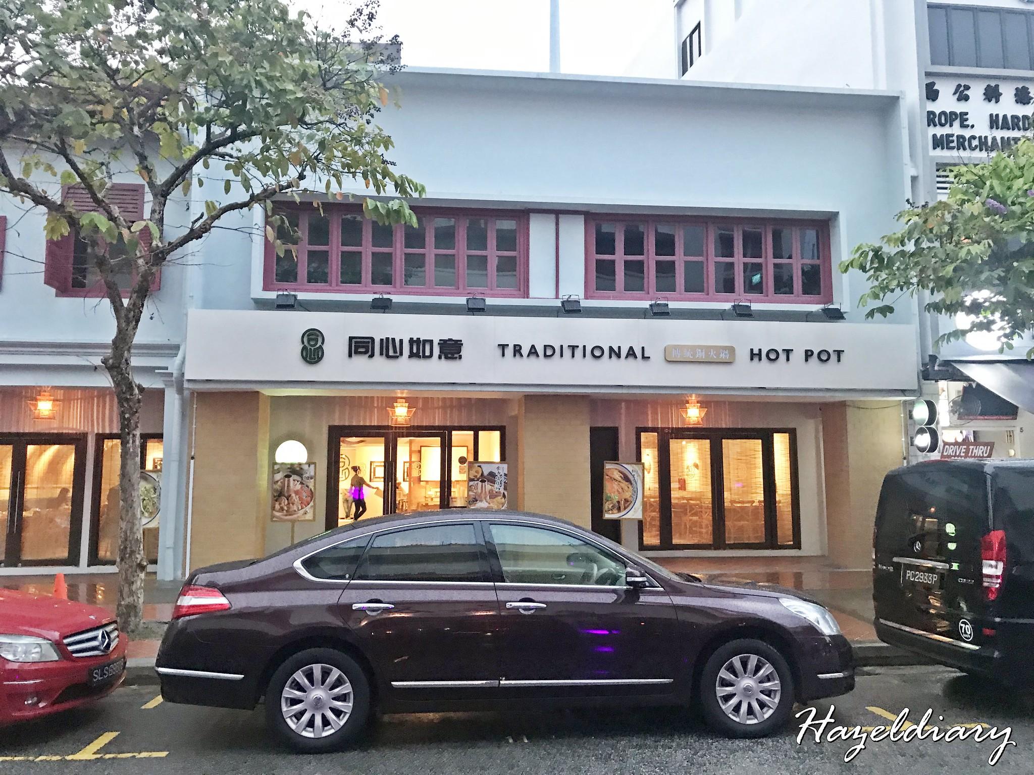 Tong Xin Ru Yi Traditional Hotpot-7