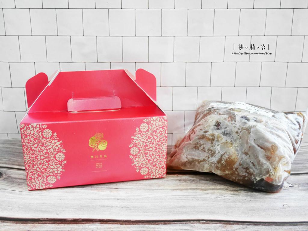 台北米其林推薦小吃團購雙月食品社雞湯溫補養生好喝 (2)