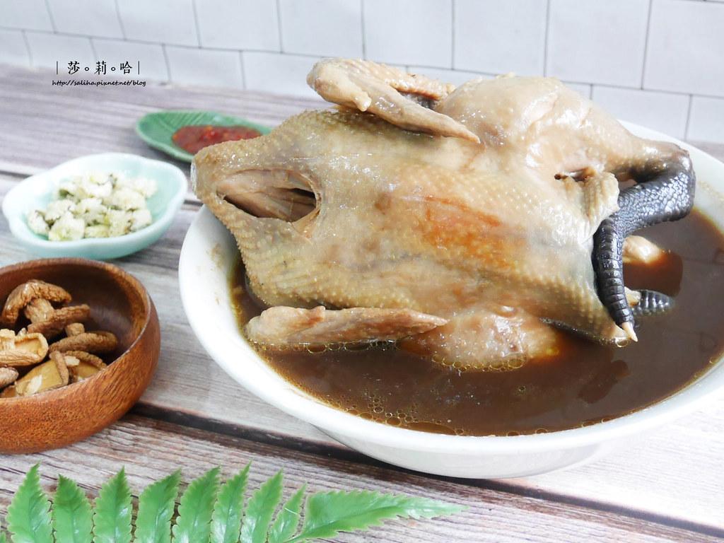 台北米其林推薦小吃團購雙月食品社雞湯中秋節送禮 (2)