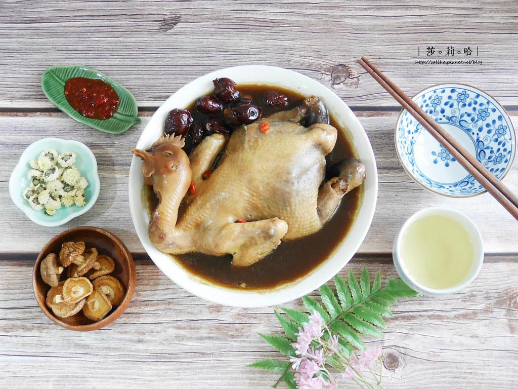 台北米其林推薦小吃團購雙月食品社雞湯中秋節送禮 (1)