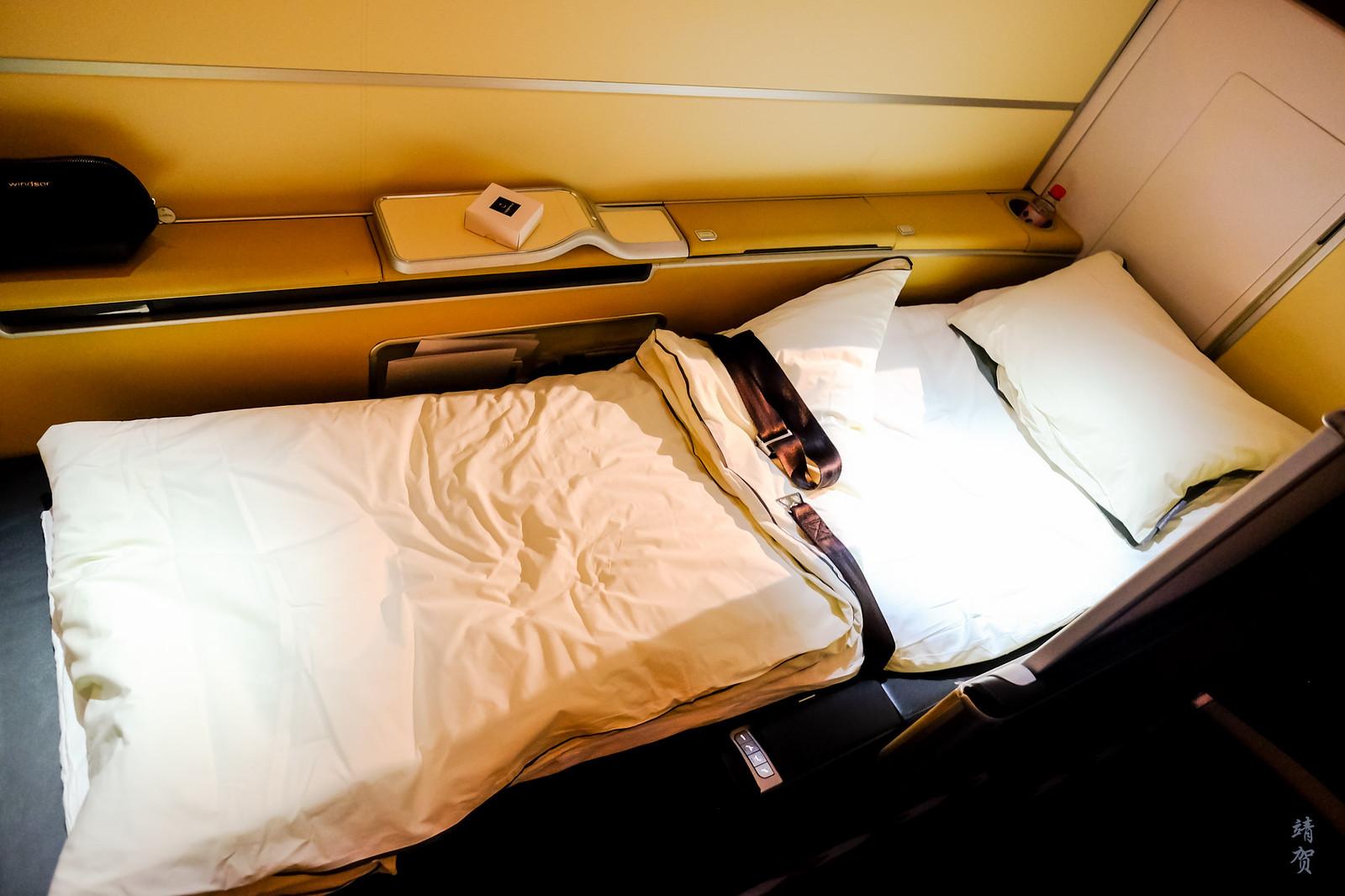 Sleeping suite