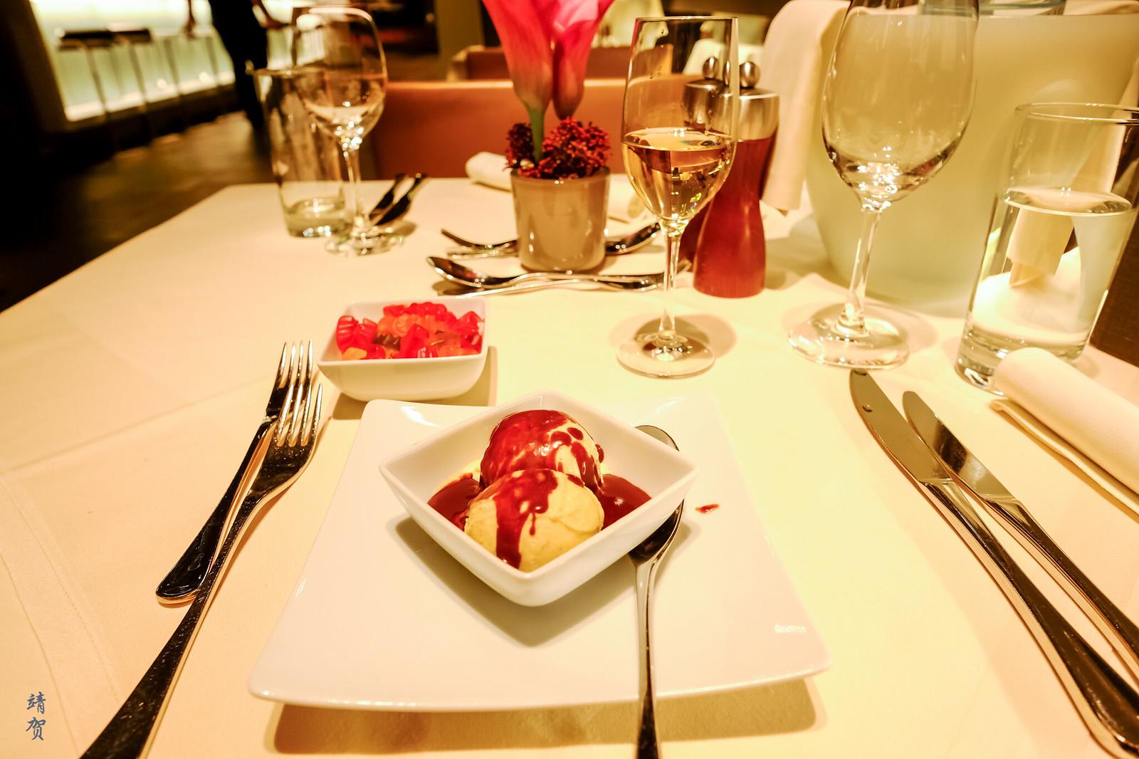 Vanilla sundae