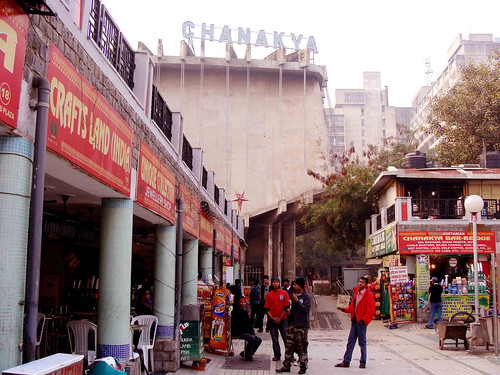 City Food - Chankaya's Momos, Central Delhi