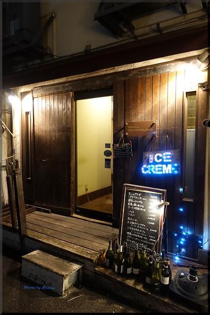 Photo:2019-08-06_ハンバーガーログブック_ビストロ店で鹿肉を【東銀座】SmallWonderland_06 By:Taka Logbook