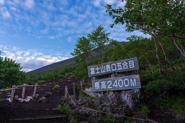 富士宮口五合目登山口