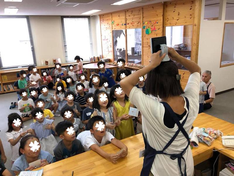 07縁日09 ビンゴ.edit