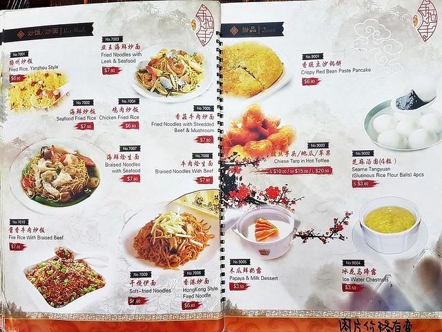 Menu Rice & Desserts