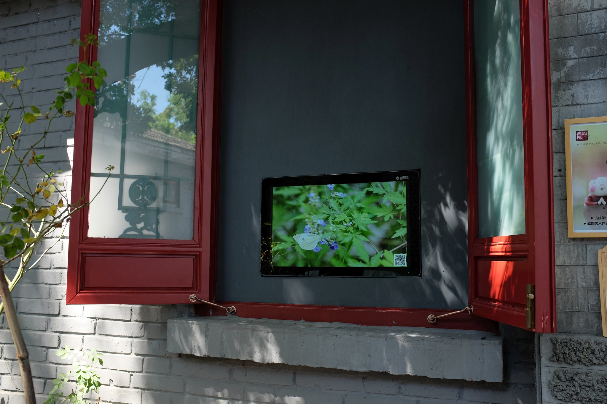 window to the green