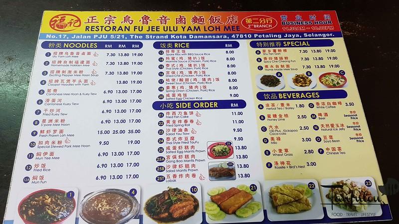 Hock Kee Ulu Yam Loh Mee (1)