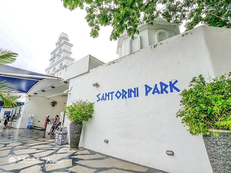 santorini-park-2