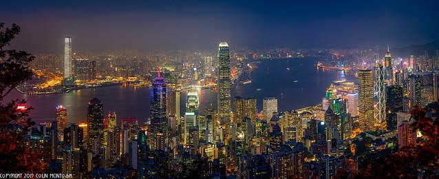 DSC_7123-Pano: Hong Kong skyline