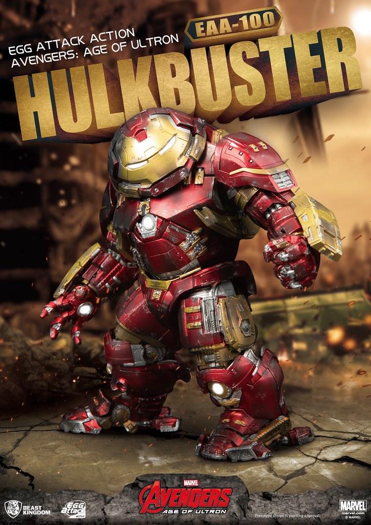 魄力滿點鋼鐵人戰甲重磅出擊!! 野獸國 Egg Attack Action 系列《復仇者聯盟2:奧創紀元》浩克毀滅者 Hulkbuster EAA-100