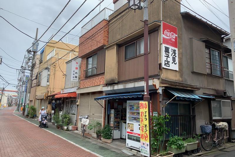 偽 東京いい道しぶい道 西新井関原通り通り 関原通り浅見菓子店