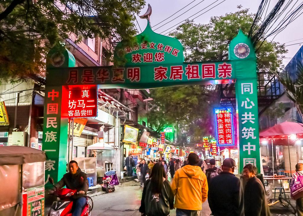 xian-food-china-alexisjetsets-4