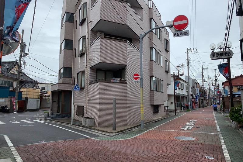 偽 東京いい道しぶい道 西新井関原通り通り 関原通り二差路を右へ
