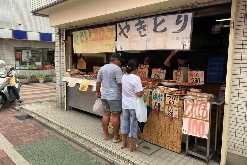 偽 東京いい道しぶい道 西新井関原通り 関原通り関原銀座会惣菜みやはら