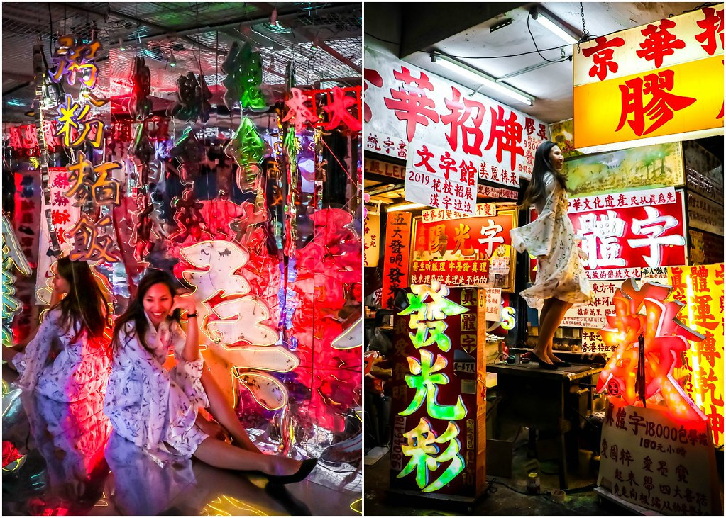 hong-kong-neon-signs-alexisjetsets